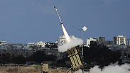 Iron Dome launches interceptor missile Photo: AFP