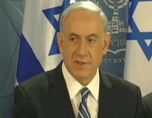 Netanyahu. Remained silent (Photo: Yogev Atias) (Photo: Yogev Atias)