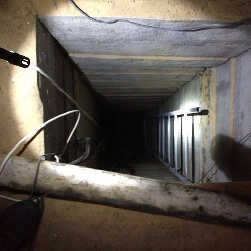 Terror tunnel (Photo: IDF)
