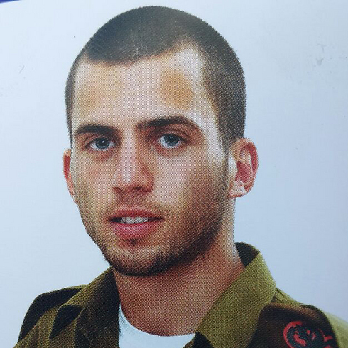 Sgt. Oron Shaul - missing in Gaza since Sunday