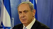 Prime Minister Netanyahu Photo: GPO