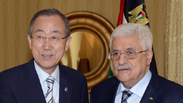 Ban Ki-moon and Abbas meet in Doha Photo: AFP