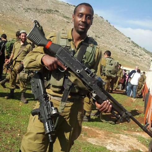 Moshe Melako, 20-year-old Jerusalemite (Photo: IDF Spokesperson's Unit)