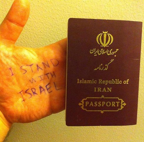 Unexpected message from Iran