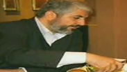 Mashal's meal