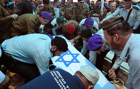 Sgt.-Maj. Baynesain Kasahun's funeral, last week (Photo: Herzl Yosef) (Photo: Herzl Yosef)
