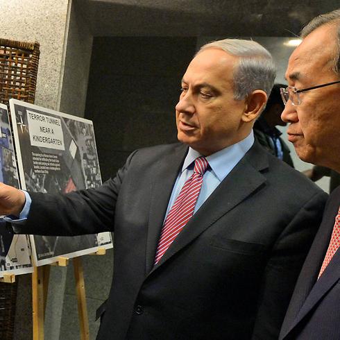 """נתניהו מציג למזכ""""ל האו""""ם תערוכה על עזה (צילום: חיים צח, לע""""מ)"""