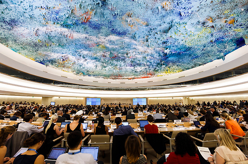The special meeting of the Human Rights Council to discuss the situation in Gaza. (Photo: AP) Photo: AP