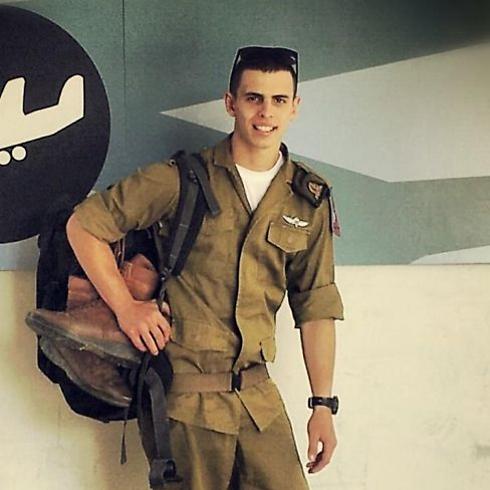 Fallen IDF soldier Staff Sergeant Shachar Dauber