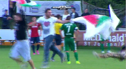 Protesters invade Maccabi Haifa - Lille match (Screenshot: Youtube)