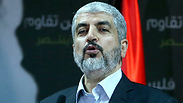 Hamas's Qatar-based political leader Khaled Mashal Photo: AFP