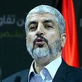 Hamas' Khaled Mashal Photo: AFP