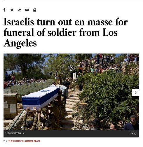 """""""הישראלים באו בהמוניהם"""". """"לוס אנג'לס טיימס"""" ()"""