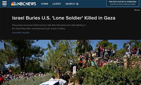 ישראל קוברת את החייל הבודד. NBC News ()