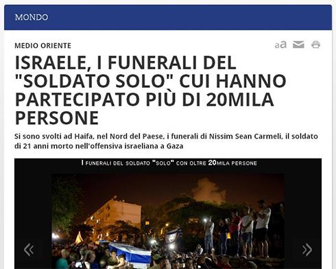 """רשת Rai האיטלקית: """"ישראל, הלוויית 'החייל הבודד' שבה השתתפו יותר מ-20 אלף איש"""" ()"""
