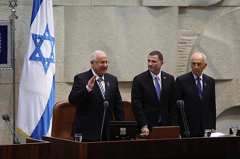 Reuven Rivlin sworn in as President of Israel (Photo: Gil Yohanan) Photo: Gil Yohanan