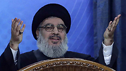 Nasrallah making his speech Photo: AFP