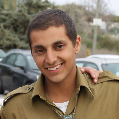 Staff Sgt. Guy Levy, killed in the Gaza Strip on Friday (Photo courtesy of Levy family)