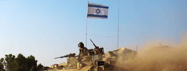 IDF Merkava tank near Gaza Strip (Photo: EPA)