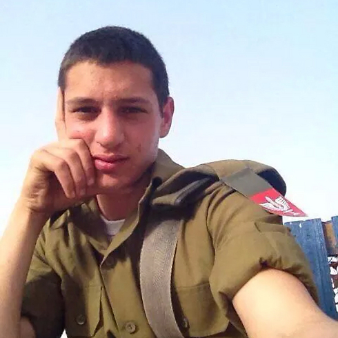 Sgt Dor Dery, 18, from Jerusalem
