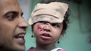 Palestinian girl wounded at UNRWA school Photo: AP