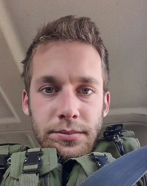 Fallen soldier Matan Gotlib, 21-year-old from Rishon LeZion
