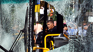Tel Aviv bus bombing, November 2012 Photo: EPA