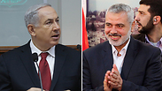 Netanyahu / Hamas leader Mashaal (Photo: EPA / Mark Israel Salem)