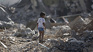 Destruction in Saja'iyya Photo: AFP