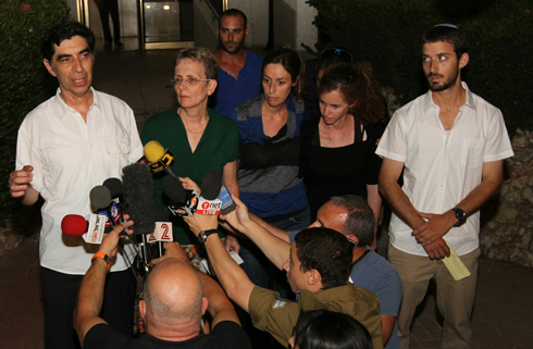 The Goldin family speak to the press earlier Saturday evening (Photo: Ido Erez)