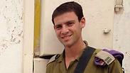 Deputy Eitan tried to save Hadar Goldin in combat.