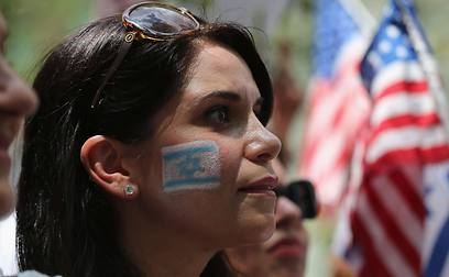 Support for Israel in New York (Photo: AFP)