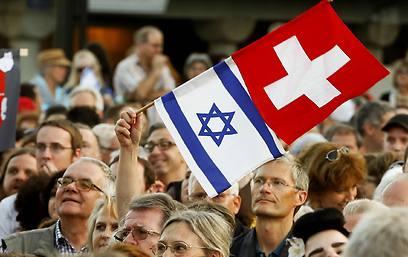 Zurich (Photo: Reuters) (Photo: Reuters)