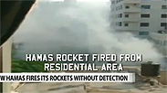 Indian report about Hamas rocket launched from residential area