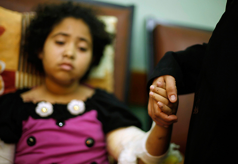 11-year-old Yasmin Al-Bakri (Photo: Reuters)