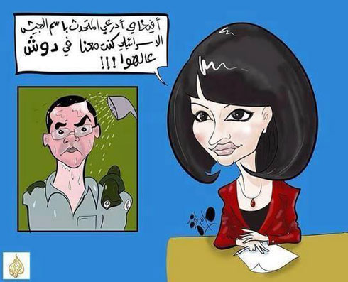 Cartoon of Owais with Prime Minister's Office Arabic spokesman