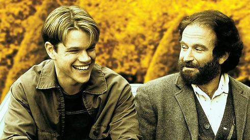 Williams and Matt Damon in 'Good Will Hunting'