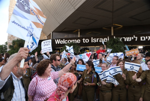 A welcome party for Israel's newest migrants (Photo: Motti Kimchi)