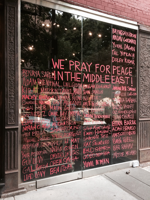 New York shop window display (Photo: Eli Halili)