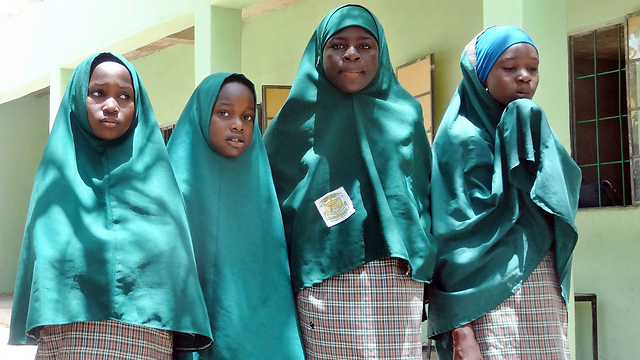 Nigerian schoolgirls (Photo: AFP)  (צילום: AFP)