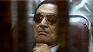 Hosni Mubarak in court, April 2014 Photo: AP