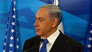 Prime Minister Benjamin Netanyahu Photo: GPO