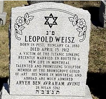 """""""עשרות רבות של נספים שנולדו כיהודים, מתו באסון ההוא בלי שיישאר להם זכר. היום, 100 שנים אחרי, יש מי שמזכיר את שמם"""". קברו של הנוסע ליאופולד ווייס (צילום: הדרן הפקות)"""