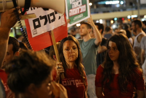 Leftwing protest in Tel Aviv's Rabin Square (Photo: Motti Kimchi)