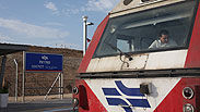 The train from Tel Aviv to Sderot Photo: Avigail Uzi