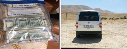 Money that was transferred to the West Bank.