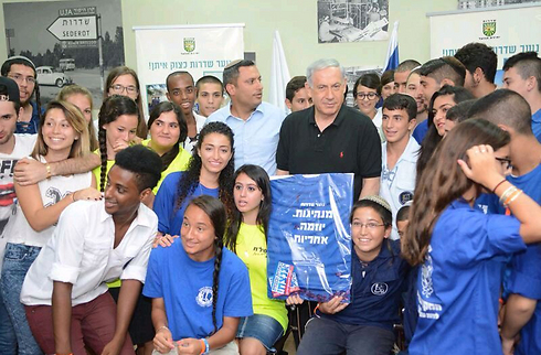 Prime Minister Benjamin Netanyahu visiting Sderot