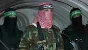 Hamas terrorists in the tunnels Photo: Reuters