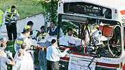 The 2003 terror attack in Jerusalem. Photo: AP