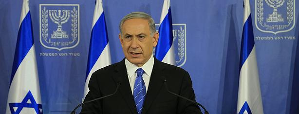Benjamin Netanyahu (Photo: Yaron Brenner)